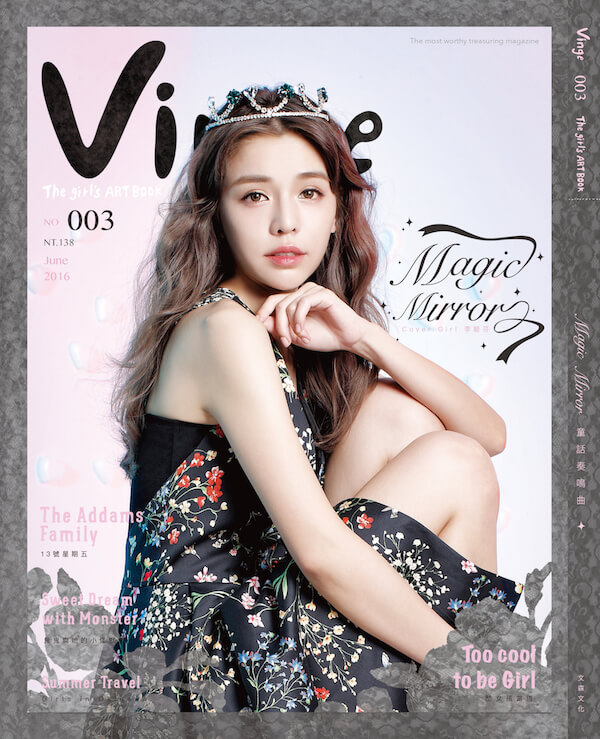 vinge_cover_jun