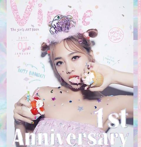 台湾ファッション雑誌「Vinge」2/5発売1周年記念号にて柴田紗希さん、菅沼ゆりさんキャスティング