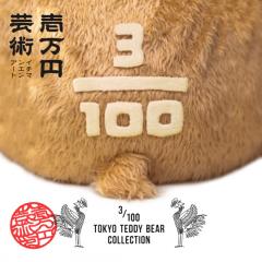 1万円藝術 in 台北の運営・販売及びプロモーション