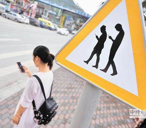 台湾と日本のSNS利用比較!台湾人はSNSをどう使いわける?