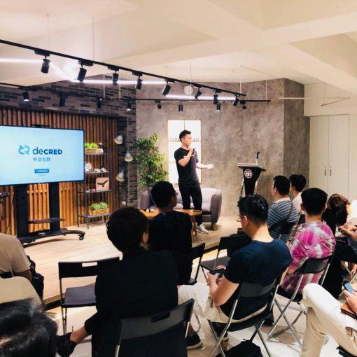 カフェとラボを併設するブロックチェーンに関するコミュニティ形成を促進するBitzantin