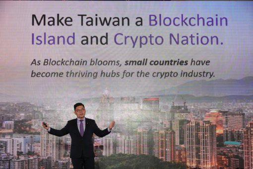 台湾のブロックチェーン技術の発展・振興に努める許氏