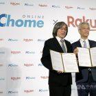 楽天と台湾のネット通販大手のPChomeが戦略的業務提携を締結し越境ECを促進