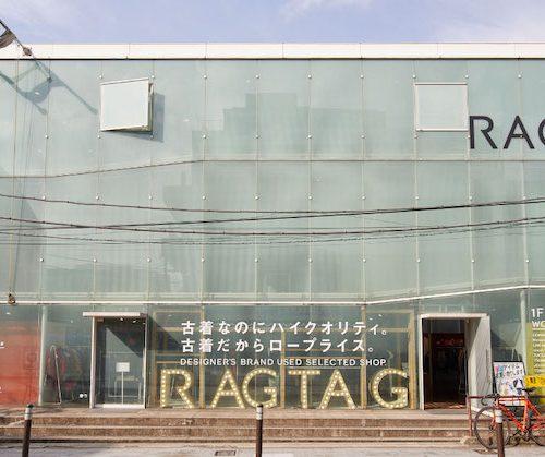 台湾にてブランドリユースマーケットプレイスを運営する「MAIPPLE」とユーズドセレクトショップ「RAGTAG」と提携し約20万点を越境ECスタート