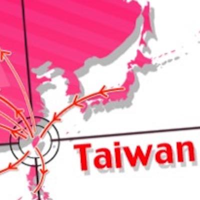 今、インバウンド、アウトバウンド共に注目を浴びている台湾市場とは。