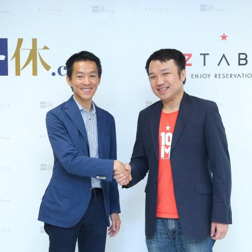 台湾のレストラン予約サービス「EZTABLE」が日本の一休.comから約9.6億円調達