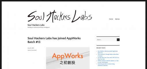 Soul Hackers Labs