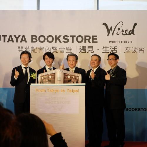 蔦屋書店海外1号店を台北にオープン