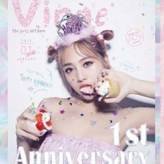 台湾ファッション雑誌「Vinge」2/9発売1周年記念号にて柴田紗希さん、菅沼ゆりさんキャスティング