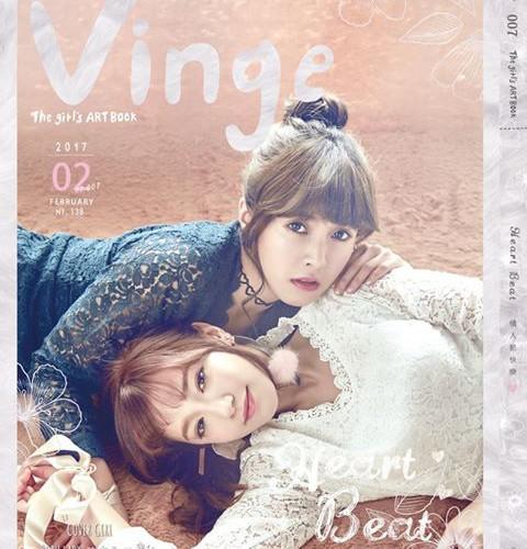 台湾ファッション雑誌「Vinge」2/9発売号にて柴田紗希さんキャスティング