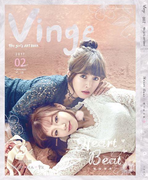 vinge1702