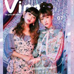 台湾ファッション雑誌「Vinge」7/5発売号にて菅沼ゆりさんキャスティング