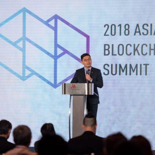 台湾はブロックチェーンアイランドを目指す?! ~ブロックチェーンを活用したサービス紹介~