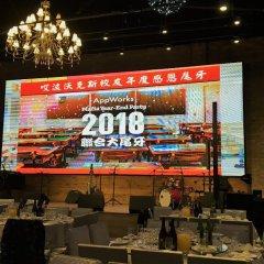 台湾の忘年会「尾牙」とは?!台湾最大のアクセラレーター、VCのApp Works「尾牙」に潜入