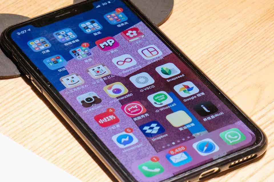 薛妞妞kerinaの携帯画面