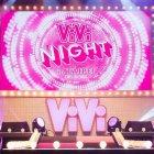 八木アリサ、emmaなど人気モデル大集合のViVi Night in Taipeiが開催!
