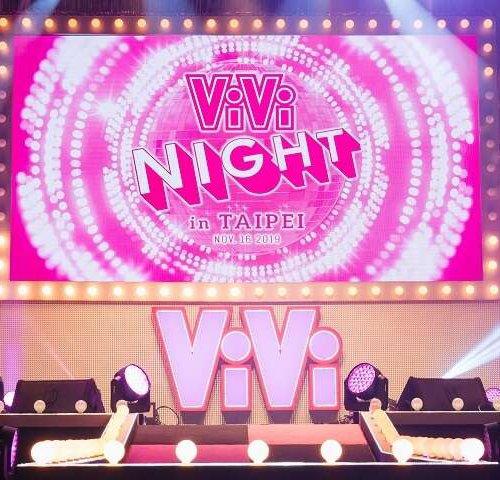 八木アリサ、emma、藤田ニコルなど人気モデル大集合のViVi Night in Taipeiが開催!