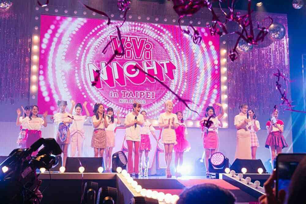ViVi Night in Taipei