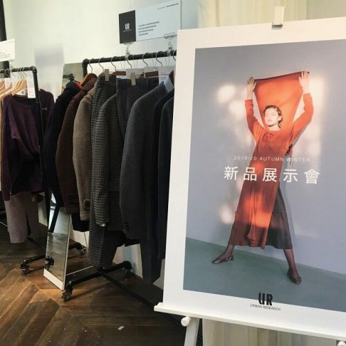 URBAN RESEARCHがGREEN DOWN PROJECT 概念発表とAW新作展示会を開催