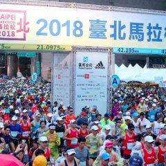 マラソン大国台湾のマラソン事情