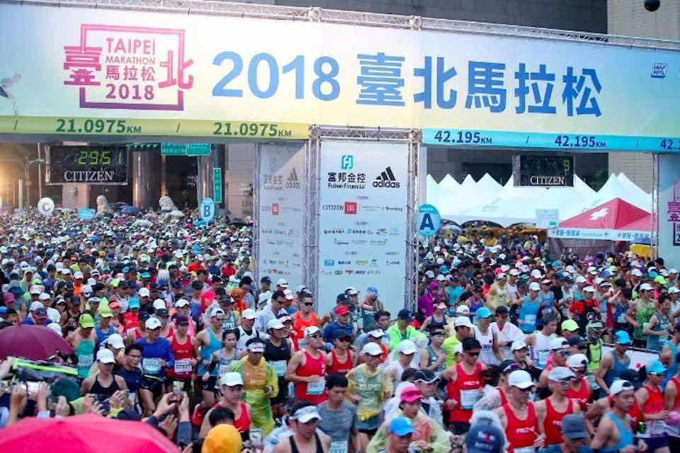 台湾のマラソン事情