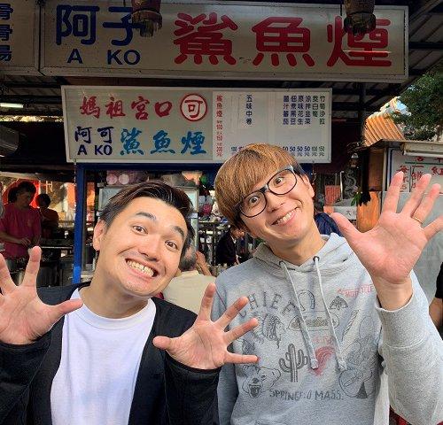 台湾で活躍する吉本芸人、漫才ボンボン(漫才少爺)にインタビュー