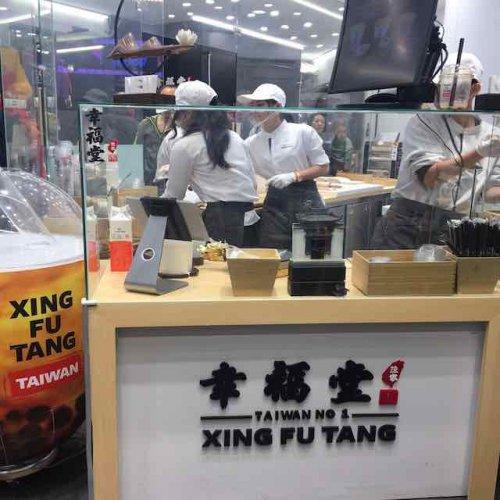 世界中から愛されている台湾発タピオカミルクティー専門店「幸福堂」にインタビュー